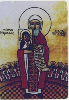 st-cyril-of-alexandria.jpg