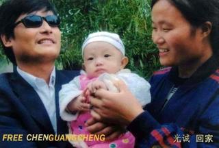 chen-guangcheng-pic-family-4.jpg