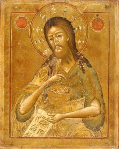 197_1 St. John the Baptis