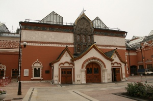 The-Tretyakov-Gallery